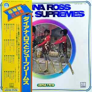 Diana Ross And The Supremes - Diana Ross And The Supremes Album