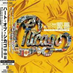 Chicago = シカゴ - The Heart Of Chicago 1982-1998 Volume II = ハート・オブ・シカゴ1982-1998 II Album